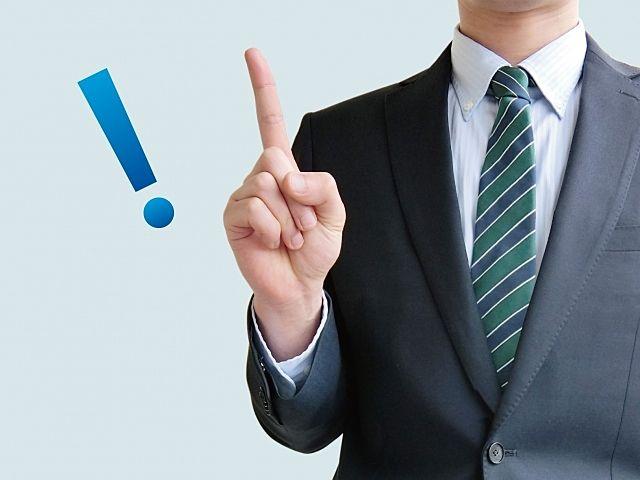 幕張本郷の不動産社長経験101)不動産売買の面白さ(相続物件の傾向⑥)