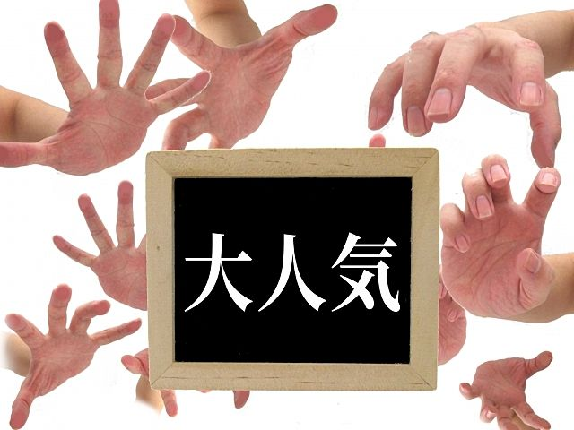 幕張本郷の不動産社長経験131)不動産売買の面白さ(TV放送②)