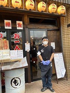 居酒や もぢょい(有)さん 幕張本郷駅前店