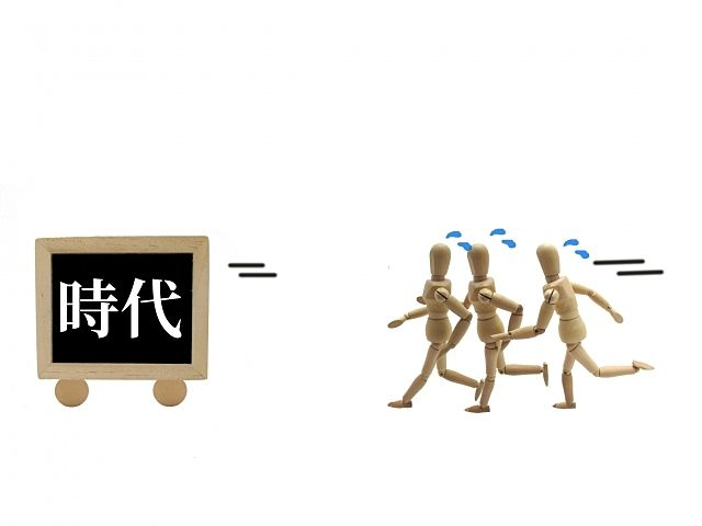 デジタル後進国の日本!?