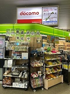JR幕張本郷の駅の改札を出ると真正面にあります。 千葉の名産品が売られています(ピーナッツのお菓子等)。鉄道グッズもおいてあります。