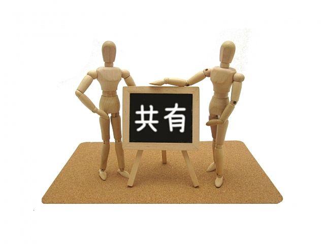 【幕張本郷の不動産社長経験60】不動産オーナーの悩み解決します(4)