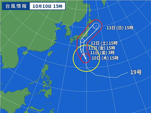 大型で猛烈な勢力の台風、三連休初日に上陸か!